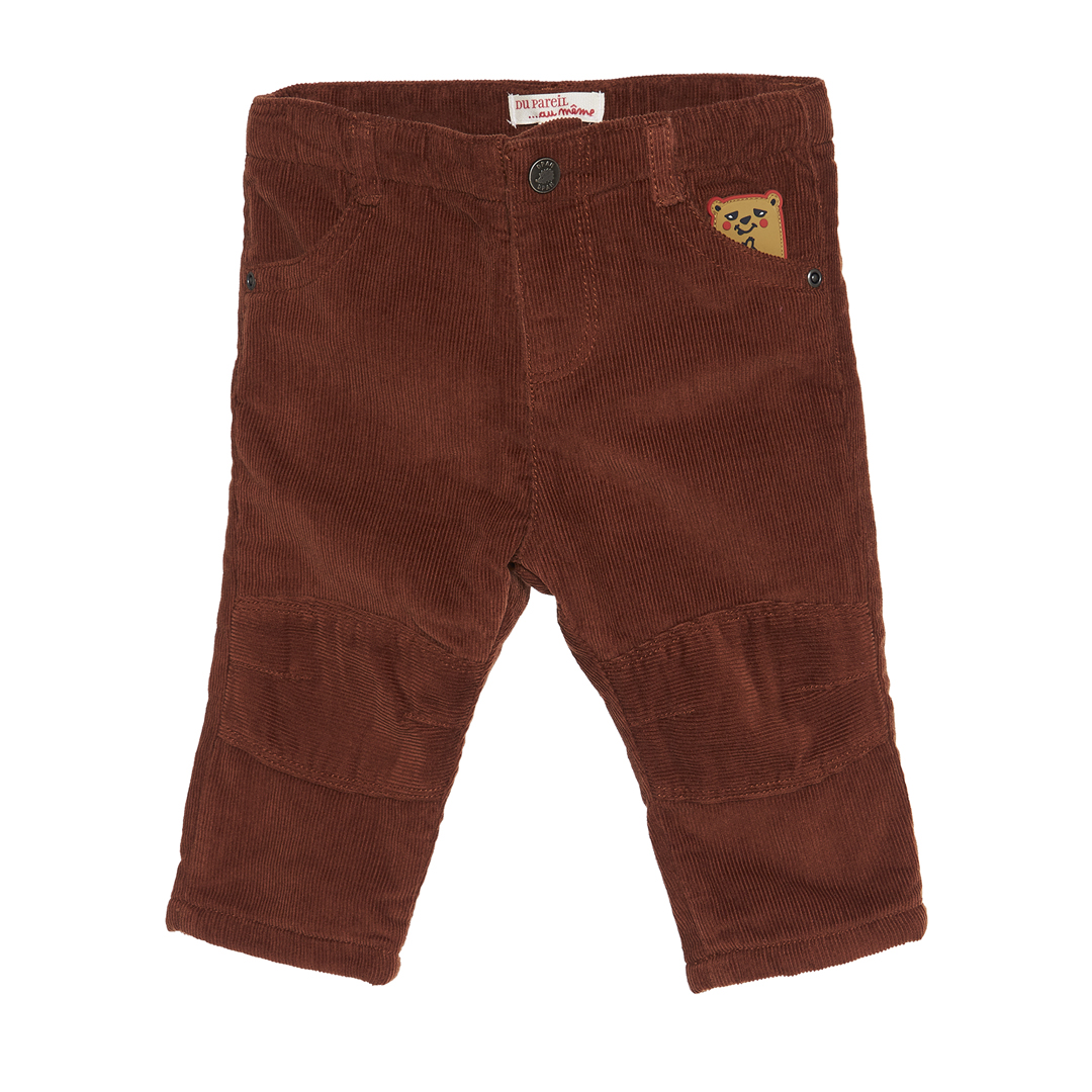 Gubrupan2 Baby Boys Lined Cinnamon Trousers