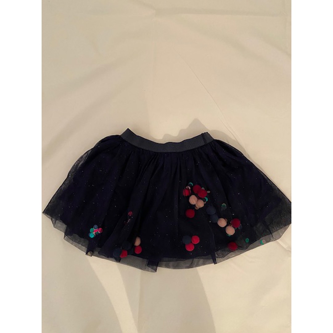 Kanojup2 Girls Navy Lined Xmas Skirt